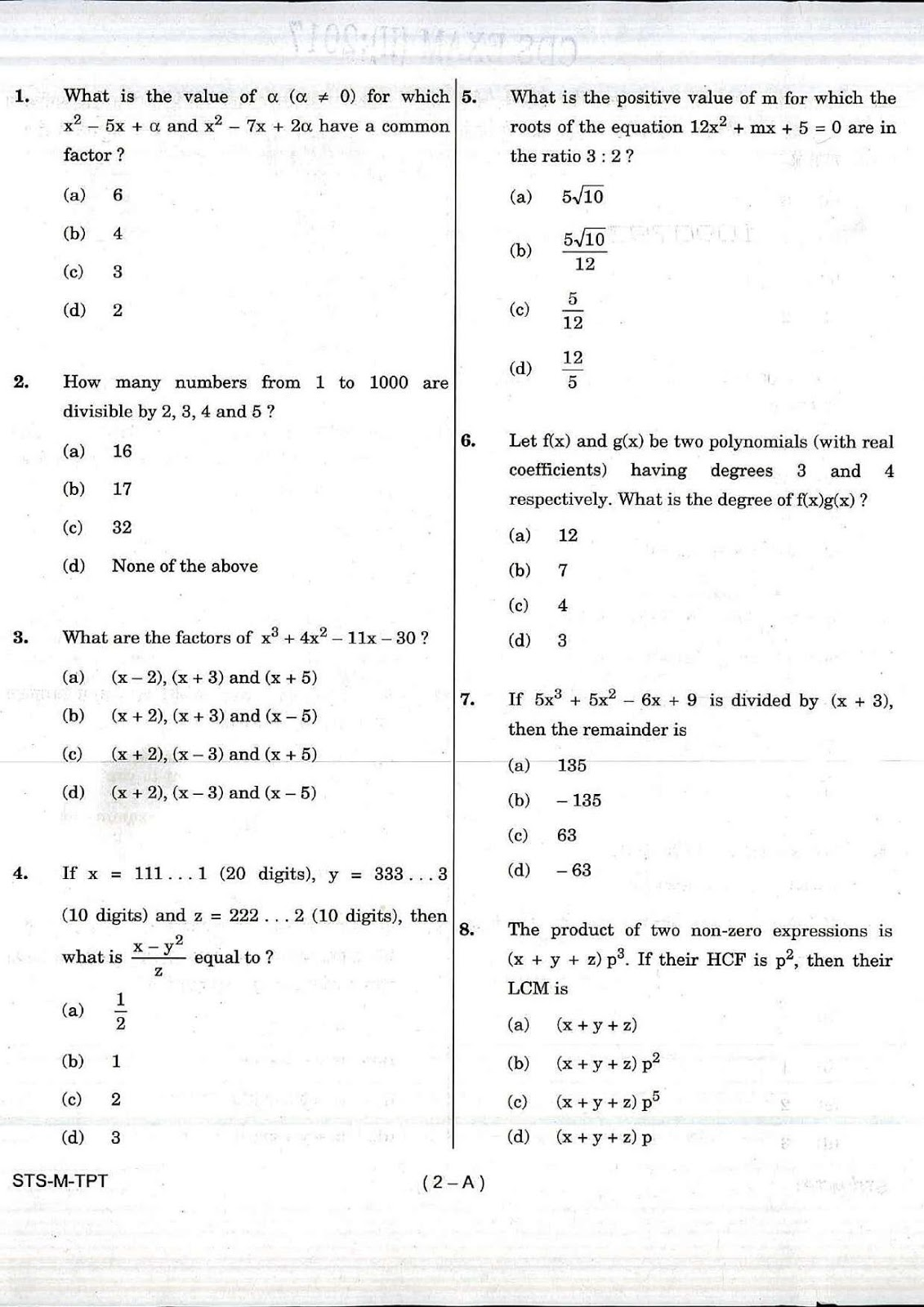 UPSC CDS II 2017 Mathematics question paper
