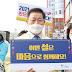 """박승원 광명시장, 시민 함께 코로나19 예방 거리캠페인 """"설명절 집에서 안전하게!"""""""