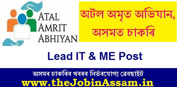 Atal Amrit Abhiyan Society, Assam Recruitment 2020