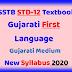 GSSTB Textbook STD 12 Gujarati First Language Gujarati Medium PDF | New Syllabus 2021-22 - Download