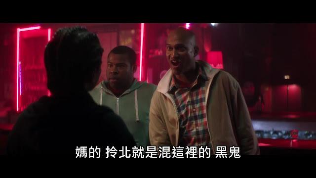 B.C. & Lowy: 黑人二人組登上大螢幕!爆笑喜劇《搶救基努大作戰》首波官方預告 (中文字幕)