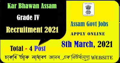 Kar Bhawan Assam Grade IV Recruitment 2021