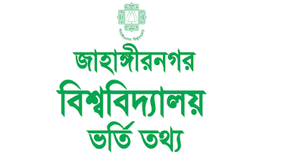Jahangirnagar University admission 2019