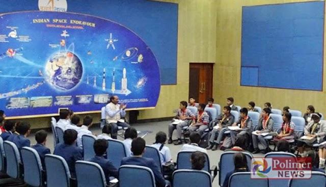 இளம் விஞ்ஞானி திட்டத்தின் கீழ் தகுதியுள்ள 9-ம் வகுப்பு மாணவர்களுக்கு பயிற்சி Training for 9th standard students eligible under the Young Scientist Program