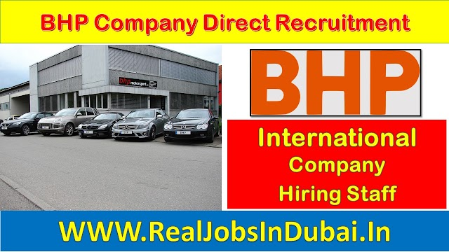 BHP Company Direct Recruitment To India & Malaysia.