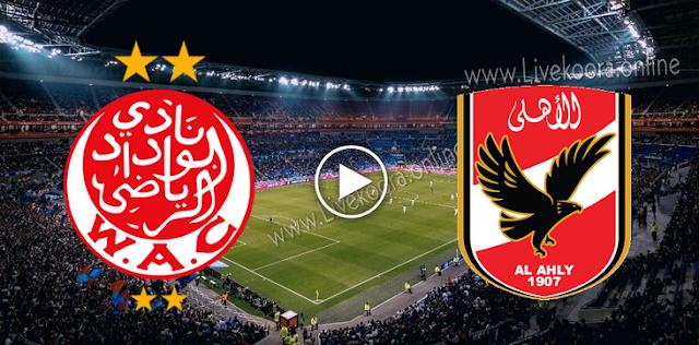 موعد مباراة الوداد والأهلي بث مباشر بتاريخ 17-10-2020 دوري أبطال أفريقيا