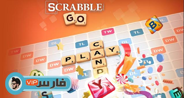 scrabble,scrabble (game),العاب جماعية للاندرويد,جيم بلاي اندرويد,العاب الاندرويد المجانية,scrabble ios,scrable,how to play scrabble,scramble,افضل لعبة جماعية,scramble ios,اقوى لعبة جماعية,لعبة الكلمات المتقلطعة التعليمية,العاب متعددة اللاعبين,tabletop
