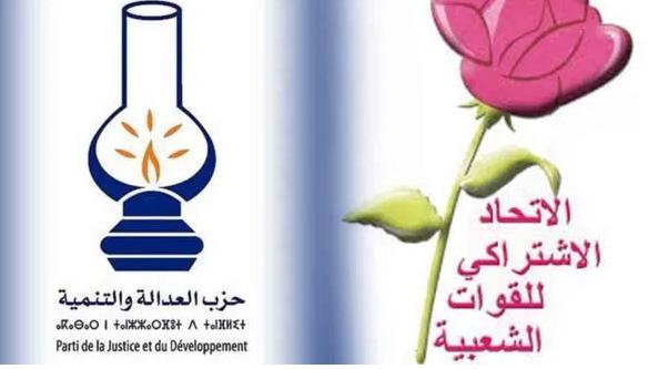 أكادير.. الاتحاد الإشتراكي : لايليق بالوزير أمكراز أن يزج باسم الملك في تنابز انتخابي