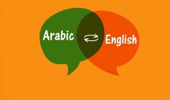 Cara Instal Tulisan Arab di Microsoft Word