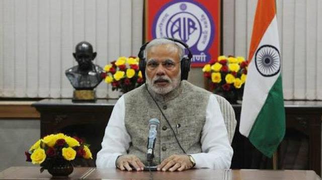 PM Narendra Modi - Mann Ki Baat Hilans biscuit bageshwar, madue ke biscuit, mandve ke biscuit