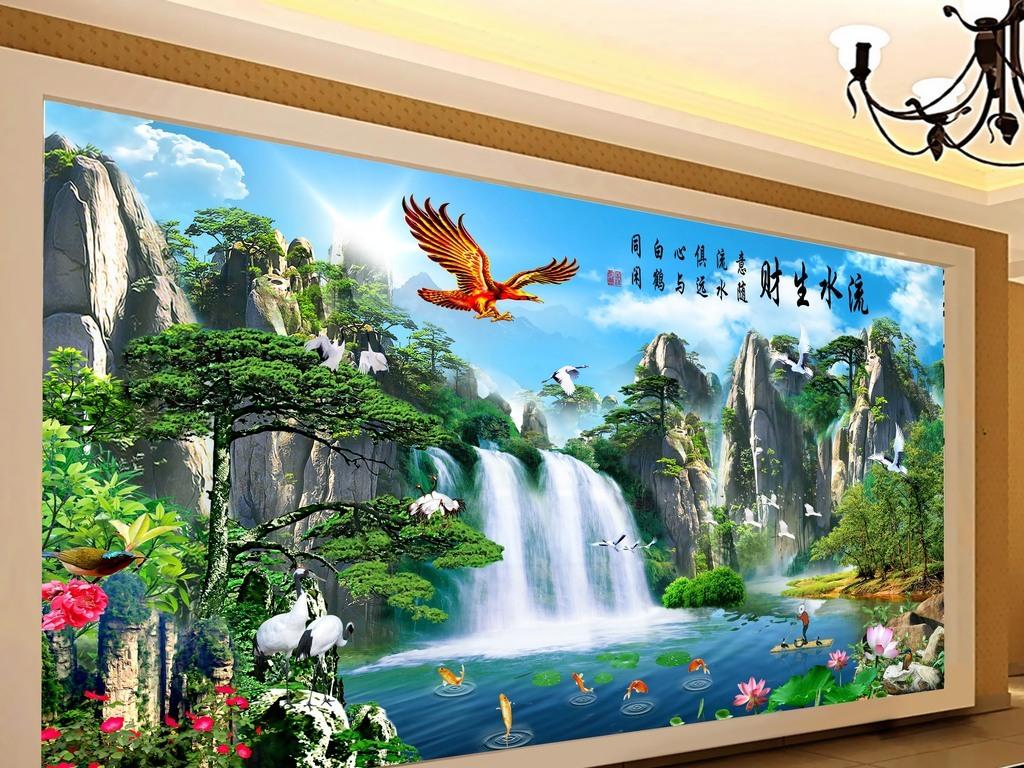 Tranh Phong Thủy Đại Bàng Thác Nước Phòng Khách Đẹp