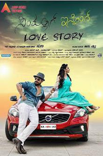 Simpallag Innondh Love Story Review