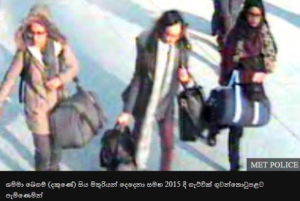 isis-sinhala-women girl
