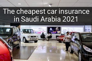 The cheapest car insurance in Saudi Arabia 2021