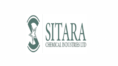 Jobs in Sitara Chemical Industries Limited