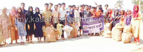Kerala, News, Kasargod, NSS, Nellikkunnu, Dhakeerath School NSS Students Camp Conducted.
