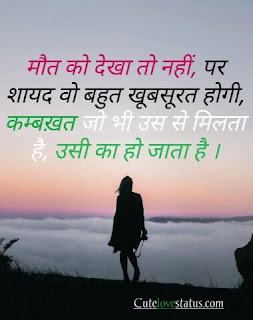 hindi quotes on life with images