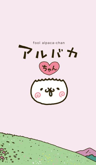 fool alpaca-chan UI