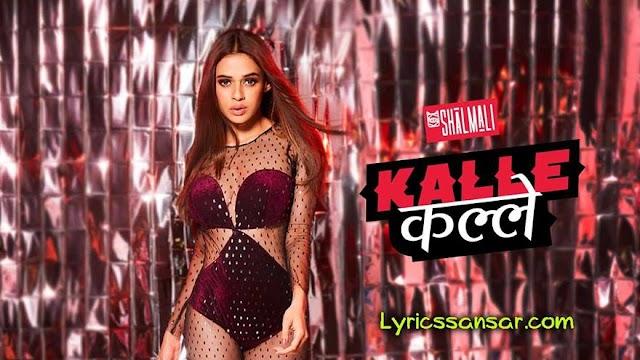 Kalle Kalle Lyrics : Shalmali Ft Sandeep Goyat | Akull & MellowD