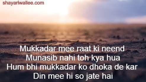 dhoka attitude status