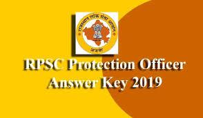 rpsc answer key,rpsc question paper,rpsc answer key group c,rpsc news,rpsc 1st grade answer key group b,