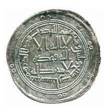 درهم عباسي على الطراز الاموي ضرب غرشستان سنة 137 هجري لابو مسلم 137h