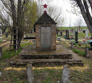 Веселе. Покровський р-н. Донецька обл. Брвтська могила на кладовищі