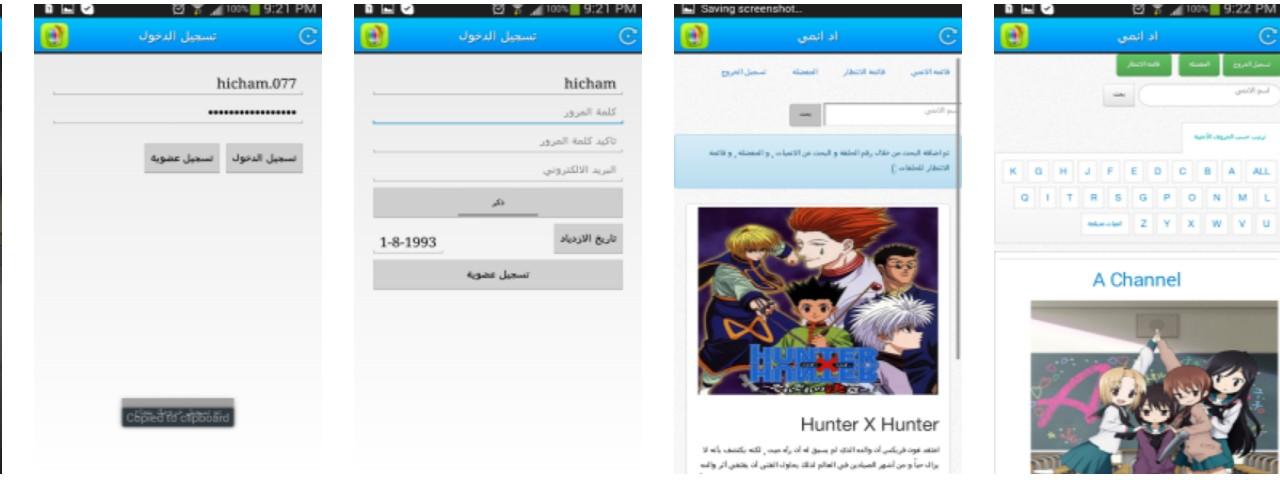 تحميل تطبيق add anime