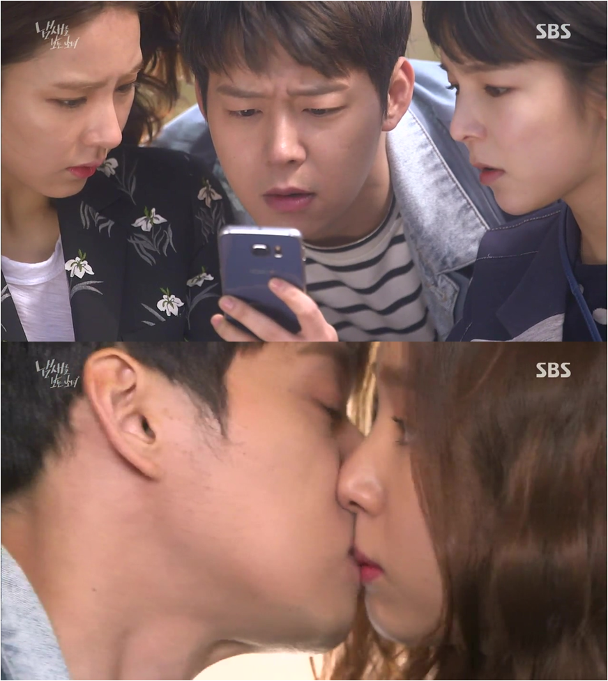 the girl who sees semells episode 7 the girl who sees smells ep 7 recap The Girl Who Can See Smells episode 7 review The Girl Who Can See Smells episode 7 recap sensory couple ep 7 Park Yoo Chun Shin Se Kyung Yoon Jin seo Nam Goong Min Gwon Jae Hee Choi Mu Gak Oh Cho Rim Chun Baek Kyung Song Jong Ho enjoy korea hui Korean Dramas