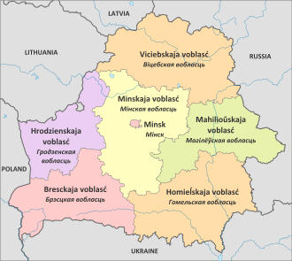 Outline Map of Belarus