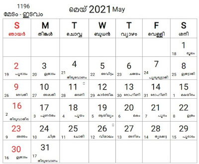 May 2021 Malayala Manorama Calendar