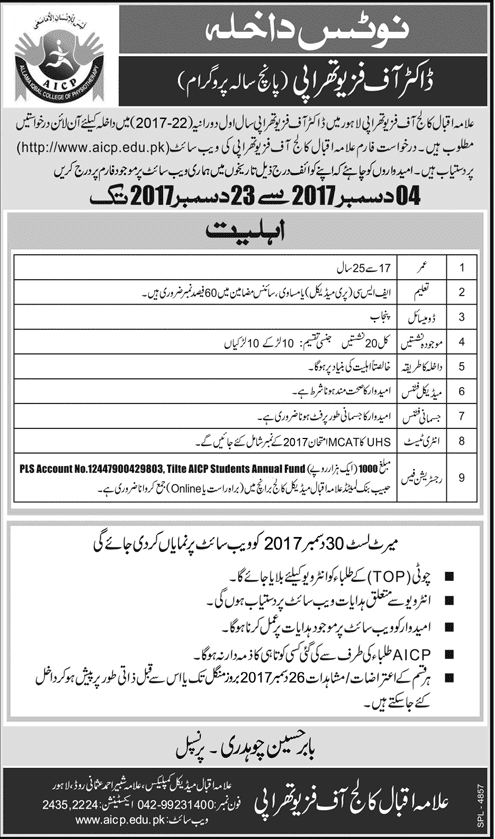 Admissions Open in Allama Iqbal College of Physiotherapy at Lahore