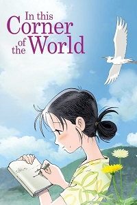 Watch In This Corner of the World Online Free in HD