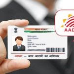 This way check whether the Aadhaar card is genuine or fake
