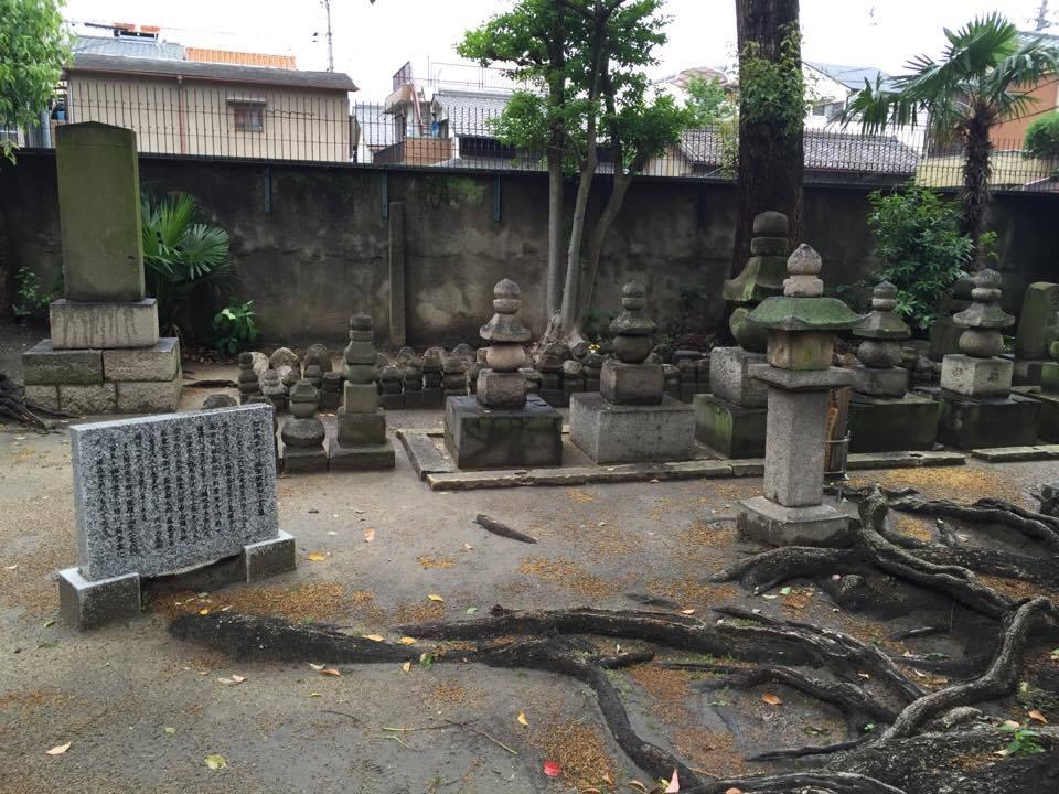 日本史專欄