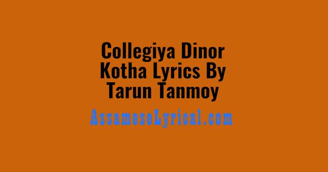 Collegiya Dinor Kotha Lyrics