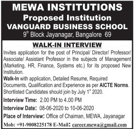 Bangalore, Mewa Institutions Professor, Associate Professor, Assistant Professor Faculty Jobs 2020
