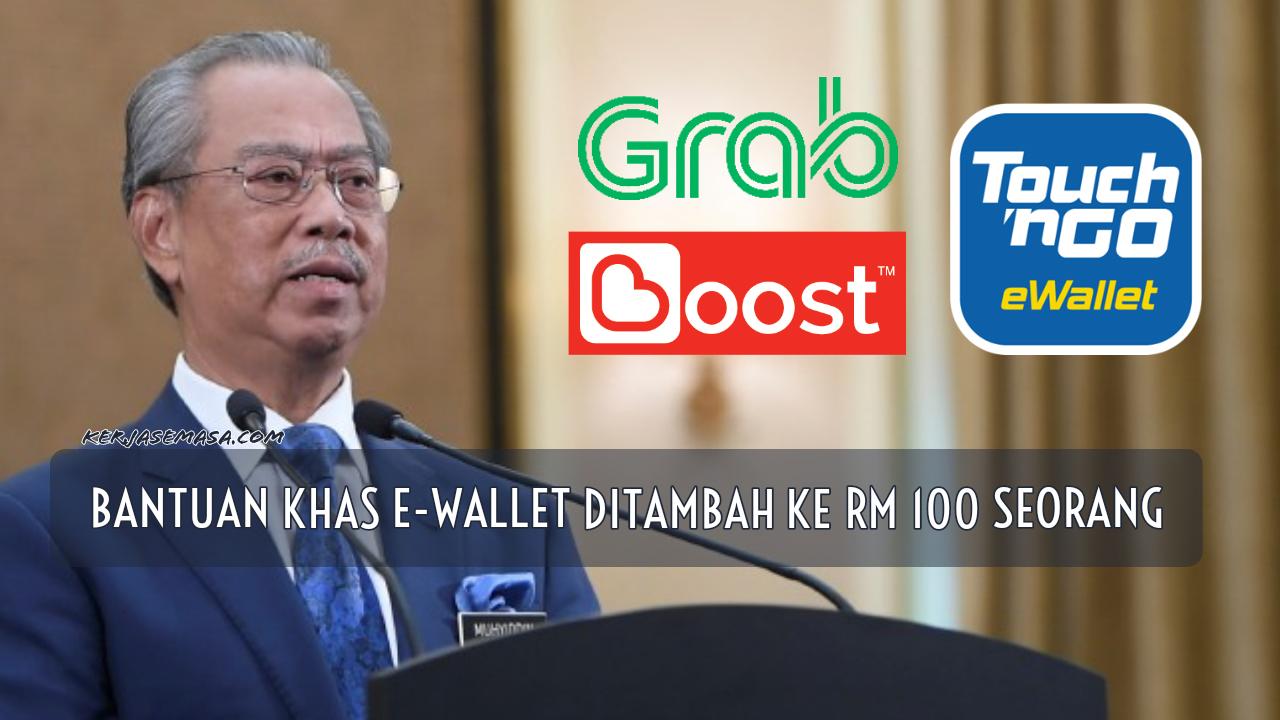 Tebus E-Wallet RM100 2021