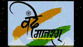 10 Independence Day Whatsapp Status Videos Download 2019
