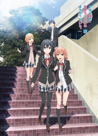 Yahari Ore no Seishun Love Comedy wa Machigatteiru Season 01, 02 (+OVA)