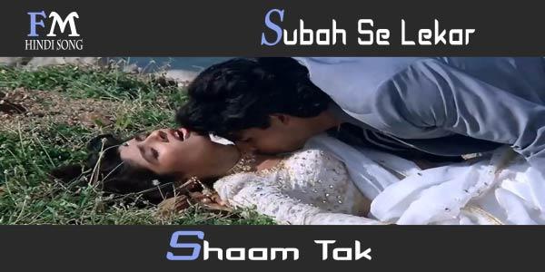 Subah-Se-Lekar-Shaam-Tak-Mohraa-(1994),