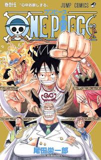 ワンピース コミックス 第45巻 表紙 | 尾田栄一郎(Oda Eiichiro) | ONE PIECE Volumes