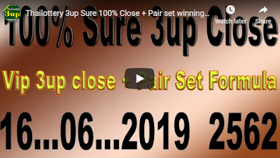 Thailand Lottery 3up Sure Paper Pair set winning 16 June 2019