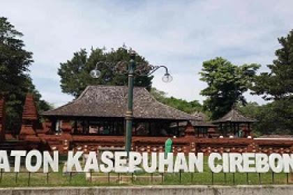 Keraton Kasepuhan Cirebon, Masa Awal Periode Islam di Nusantara