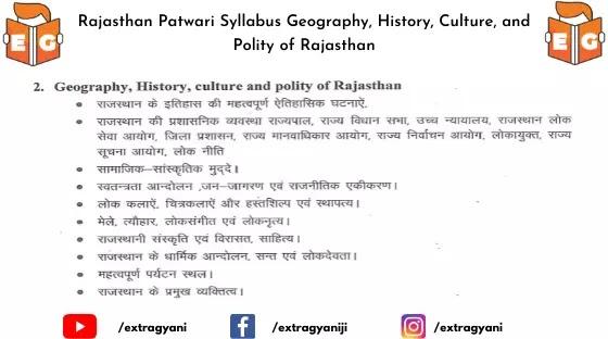 Rajasthan Patwari Syllabus Geography, History, Culture, and Polity of Rajasthan