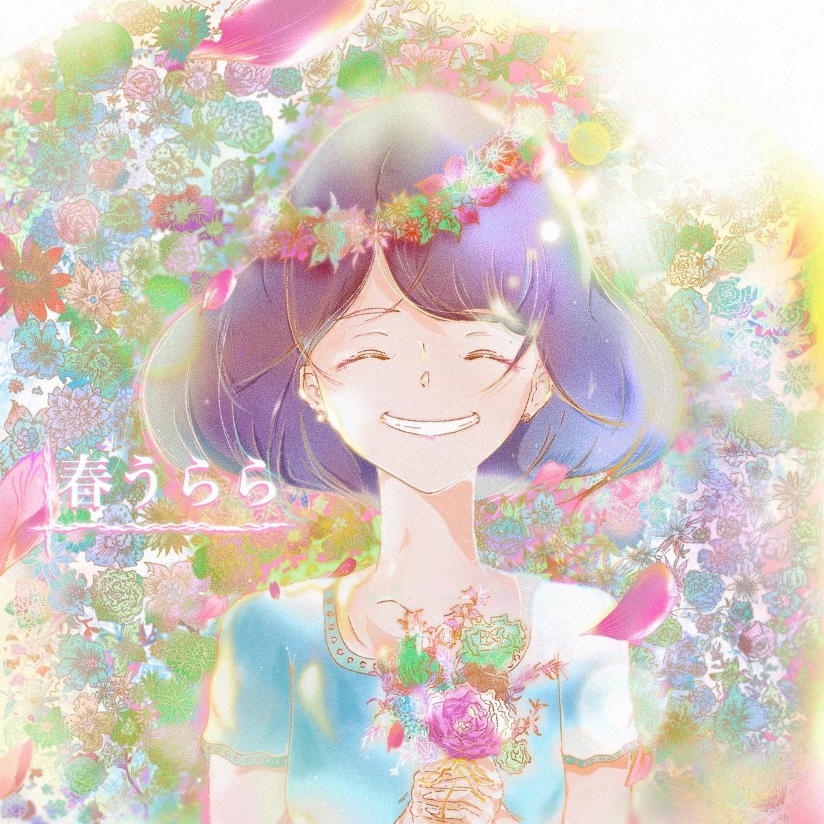 GENIC - 春うらら [2021.04.05+MP3+RAR]
