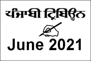 Punjabi Tribune Dictation June 2021