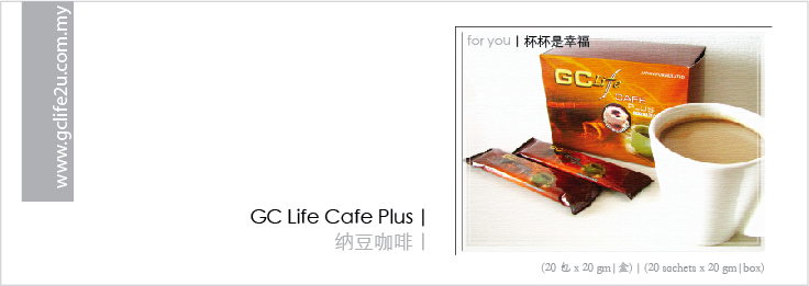 gc life slimming cafea
