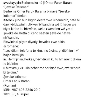 Omer Faruk Baran