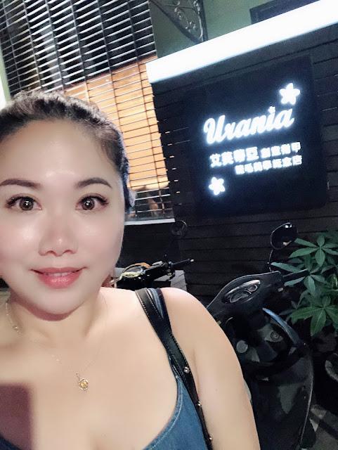 Urania艾芙蒂亞光療指甲 接睫毛
